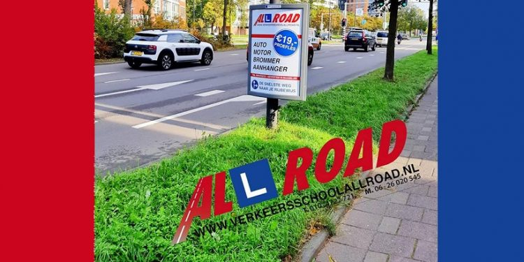 © Allroad
