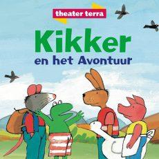 © Theater Terra