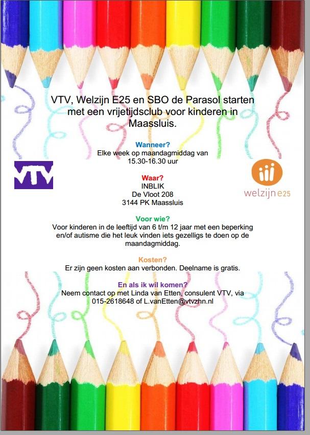 © VTV-E25