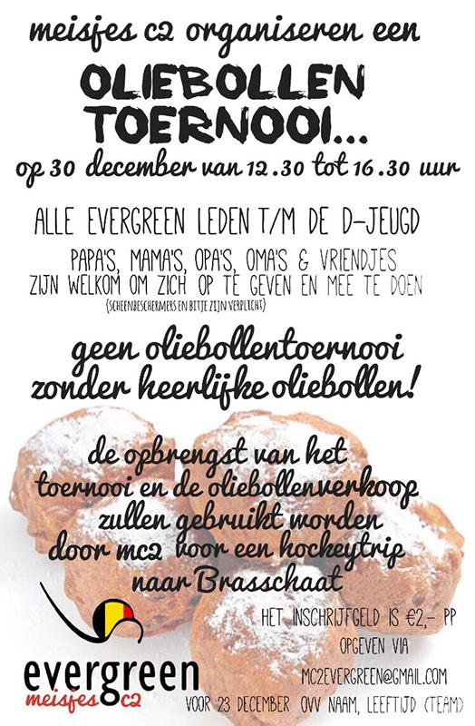 oliebollentoernooi_poster